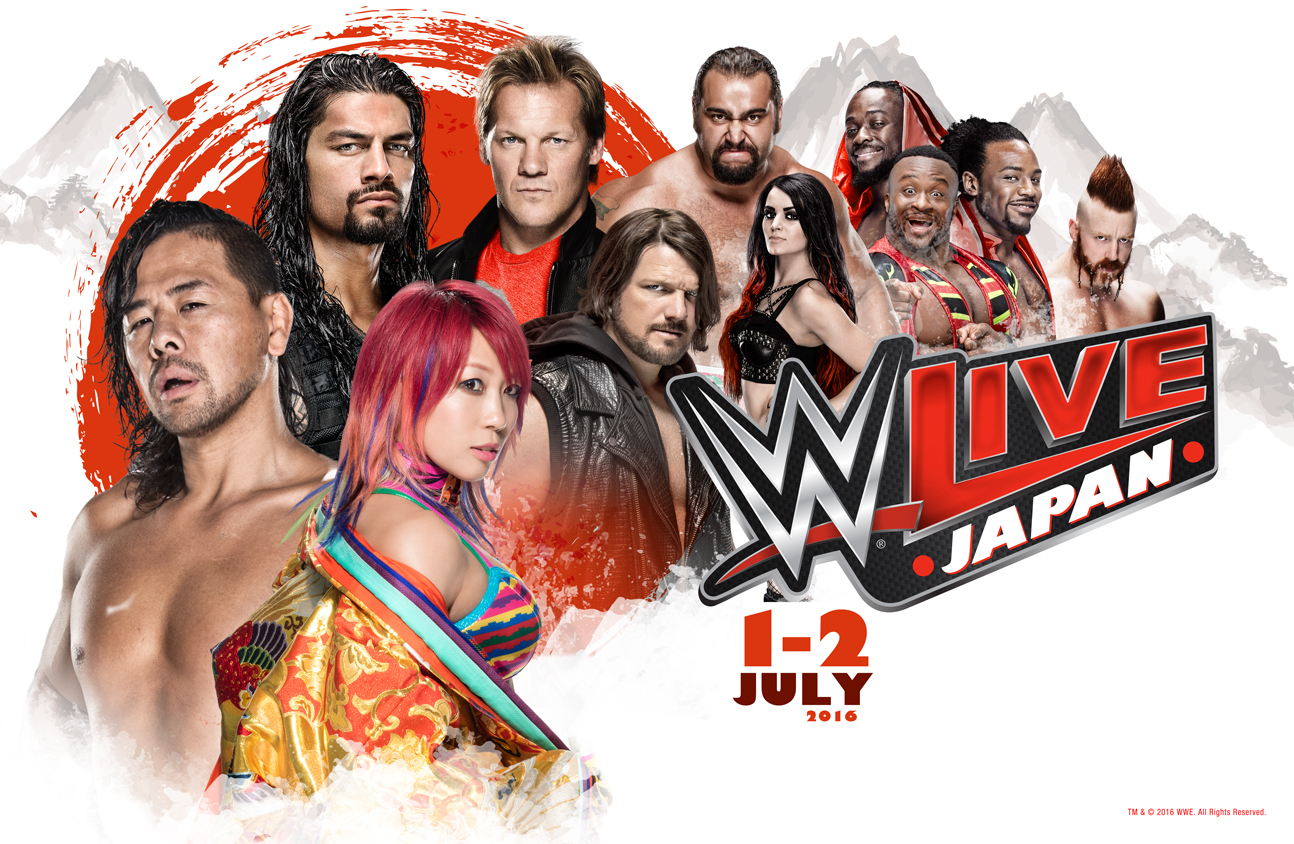 WWE Live Japan © 2016 WWE, Inc. All Rights Reserved.