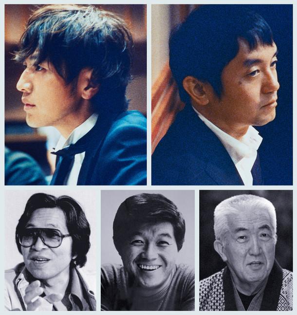 写真左上から時計回りに北川悠仁、岩沢厚治、永六輔、坂本九、いずみたく。