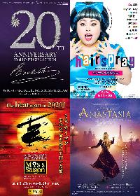 『FNS歌謡祭』、2019年もミュージカルファンにはたまらないラインナップ 第1夜は今夜12月4日(水)、第2夜は11日(水)放送