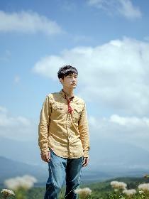森山直太朗 本多劇場で上演する5年ぶりの劇場公演『あの城』日程発表