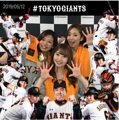 麻由奈さんが同期と東京ドーム観戦した際に撮影した1枚(左上が鈴木ひな子さん、下が冷牟田花恋さん、右上が麻由奈さん)