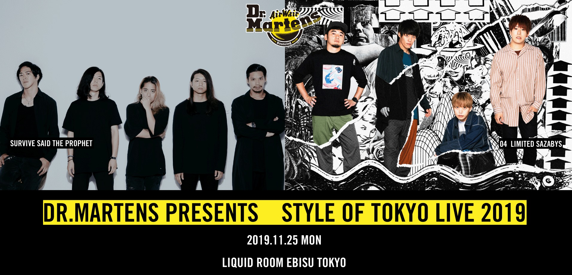 『DR.MARTENS presents STYLE of TOKYO LIVE 2019』