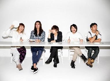 BIGMAMA 1stシングル表題曲を先行配信&新ビジュアルとアートワークが解禁に