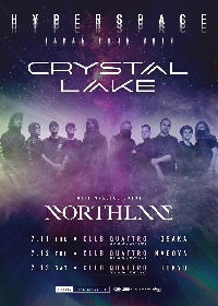 Crystal Lake、2マンツアー『HYPERSPACE TOUR 2019』の開催を発表 ゲストはノースレーン