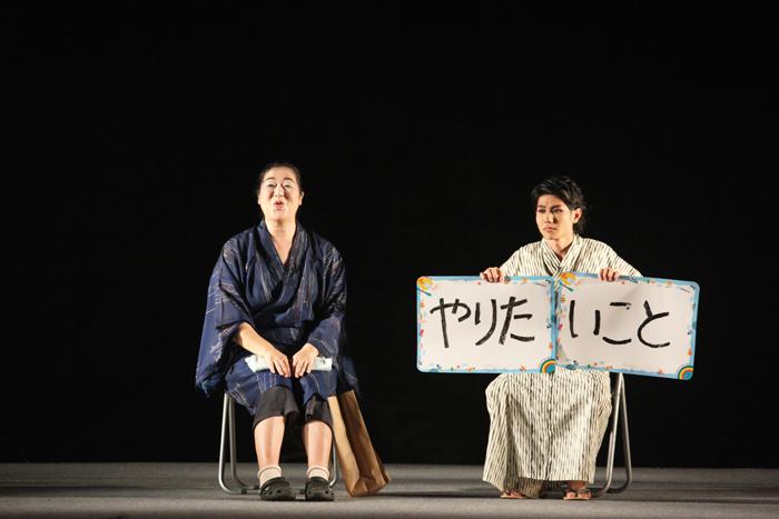 犬養憲子(左)&平敷勇也(右)(撮影:仲程長治)