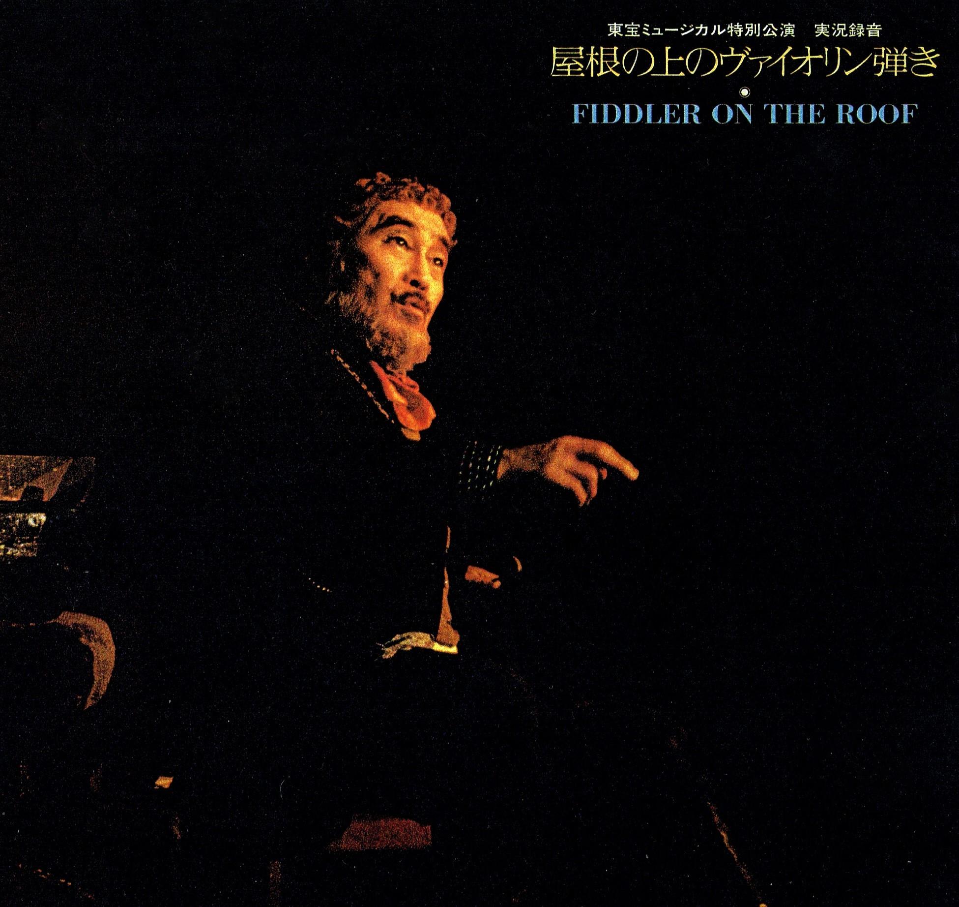 これは森繁久彌(1913~2009年)の公演を収録した、2枚組ライブ録音CD(1981年/名古屋・中日劇場)。残念ながら現在は廃盤だ。
