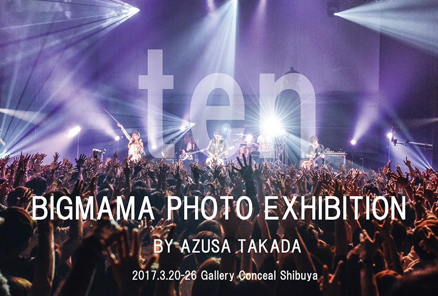 BIGMAMA 撮影=AZUSA TAKADA