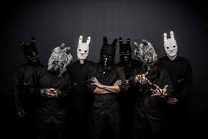 謎の7人組覆面バンド・CRAZY N'SANEが新曲サンプル音源公開