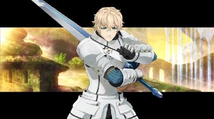TVアニメ『Fate/EXTRA Last Encore』ガウェイン(CV:水島大宙)のキャラクターCM&ビジュアルを公開