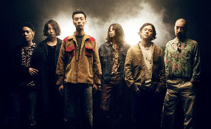 Suchmos、ミニアルバムのリリースを発表 11月には横浜アリーナ2daysも決定