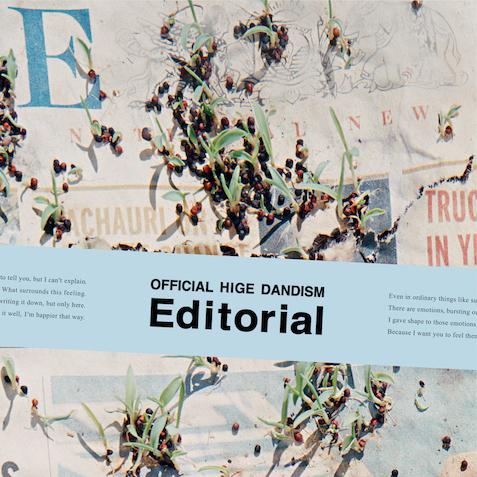 『Editorial』CD+Blu-ray