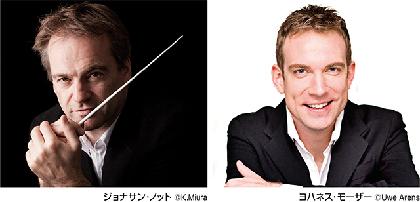 ジョナサン・ノット(指揮) 東京交響楽団 いま最も熱いコンビで聴くロマン派と現代の傑作