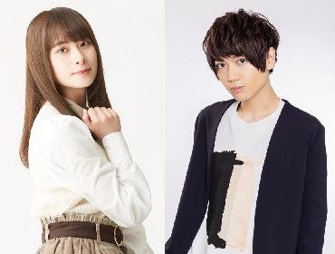 前田佳織里・千葉翔也のコメント到着 アニメ『プラチナエンド』に出演、TBS・BS11にて10月放送スタート