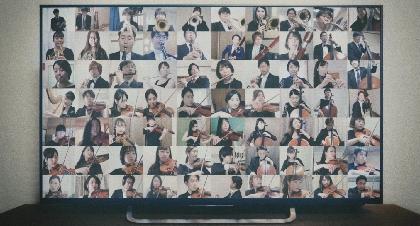 NHK連続テレビ小説『エール』主題歌、GReeeeN「星影のエール」を全都道府県出身者によるフルオーケストラがリモート演奏でカバー