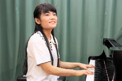 発達障害のあるピアニスト・野田あすかが「生きる」意味を曲に込める『ピアノ・リサイタル2019』