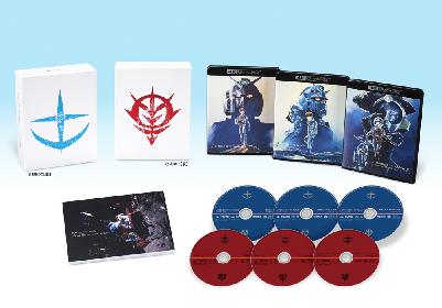 ガンダムシリーズ初のドルビーアトモス音声を収録『機動戦士ガンダム 劇場版三部作 4KリマスターBOX』が10月28日に発売
