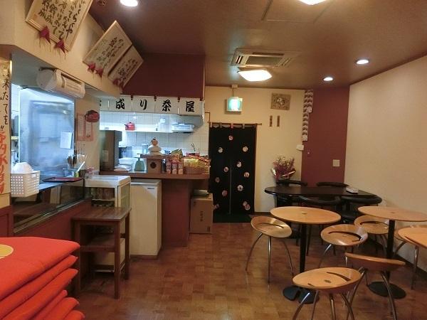 食事スペース「鈴成り茶屋」