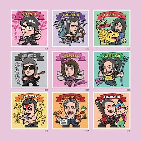 YKOYKOの初作品集に星野源、ジョン・ケージ、BECKらのキャラ画105種