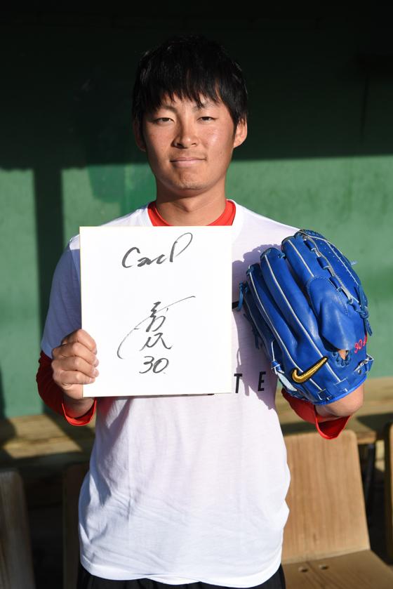 広島カープ・一岡竜司投手の直筆サイン色紙を合計5名様にプレゼント