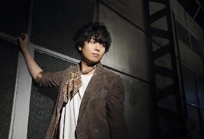 斉藤壮馬、新シングルのジャケット絵柄を公開 アニメイトでMVの先行上映会も