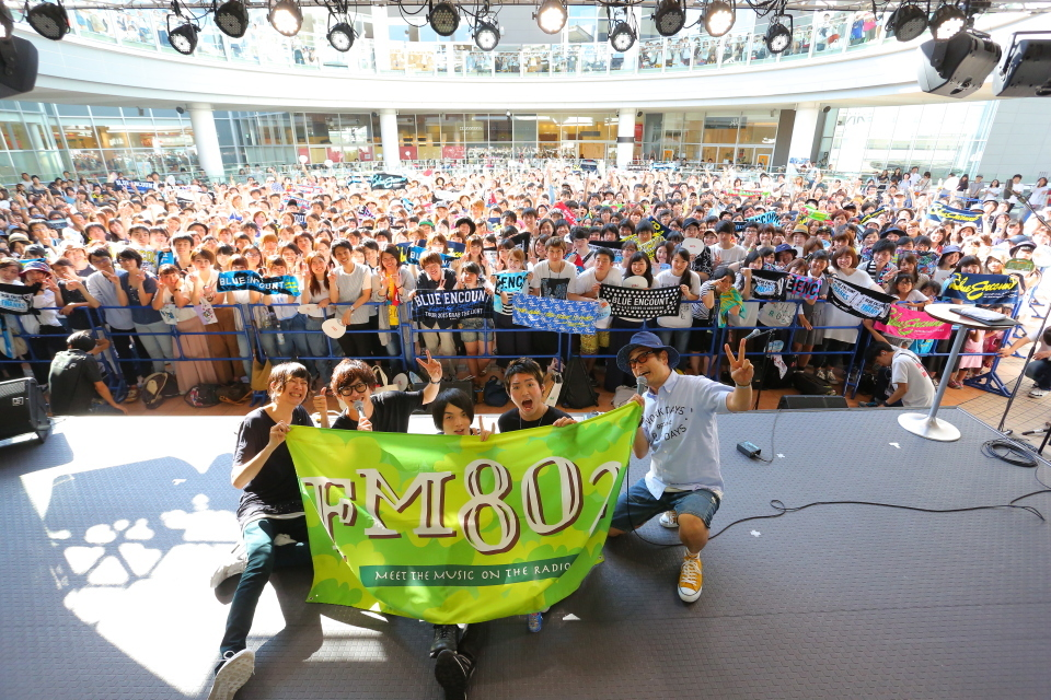 BLUE ENCOUNT 写真提供=FM802