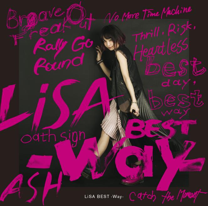 ベストアルバム『LiSA BEST -Way-』通常盤