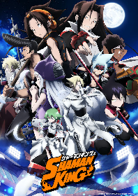 TVアニメ『SHAMAN KING』林ゆうきが手掛けたサントラ VOL.3の世界配信スタート&試聴動画も公開