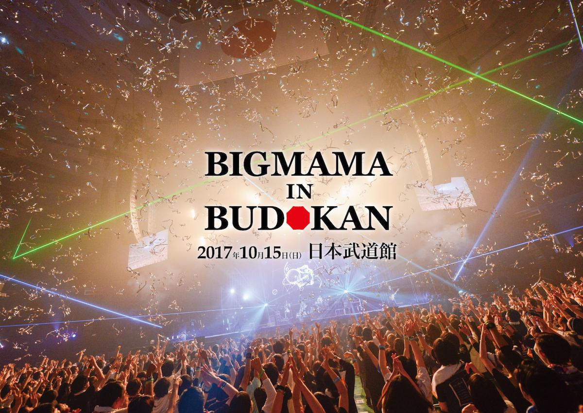 BIGMAMA in BUDOKAN