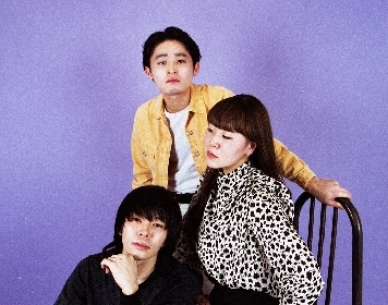 BROTHER SUN SISTER MOON、2nd EP『Homesick』をリリース リードトラックに高野勲、濱野夏椰(Gateballers)が参加