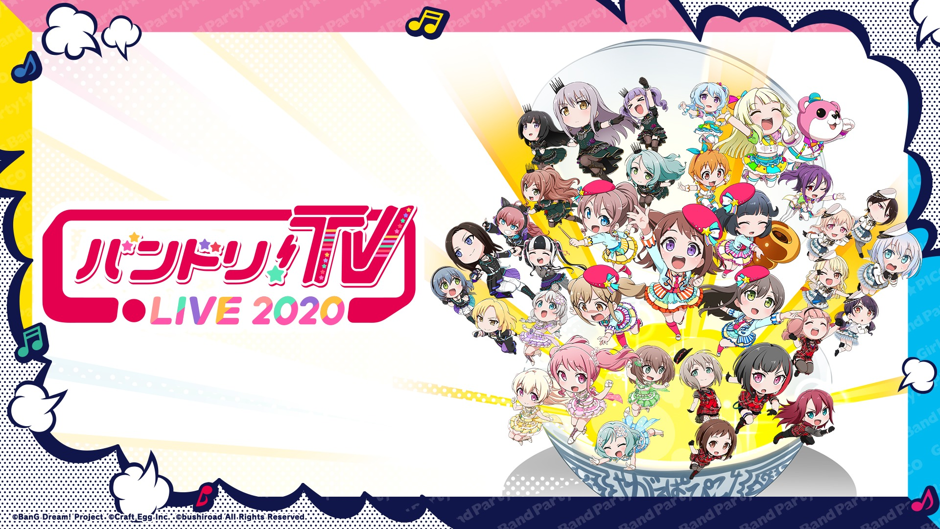 「バンドリ!TV LIVE 2020」 (C)BanG Dream! Project (C)Craft Egg Inc. (C)bushiroad All Rights Reserved.