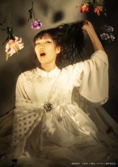 中村 中 (C)魔夜峰央/白泉社 (C)舞台「パタリロ!」製作委員会