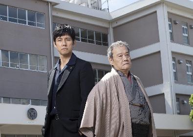 西島秀俊×西田敏行、W主演のヤクザ映画『任俠学園』公開が決定 西島「キャリアの中で大きな意味を持つ作品の一つになる」