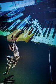『ON-MYAKU 2016 —see/do/be tone—』音・ダンス・映像が高度に融合