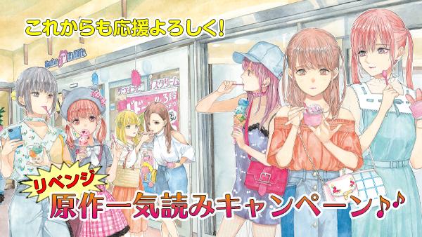 (c)平尾アウリ・徳間書店/推し武道製作委員会