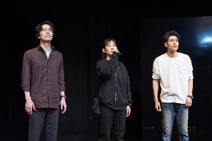 福田悠太、谷村美月、和田琢磨の3人芝居 舞台『UNDERSTUDY/アンダースタディ』が開幕&キャストコメントが到着