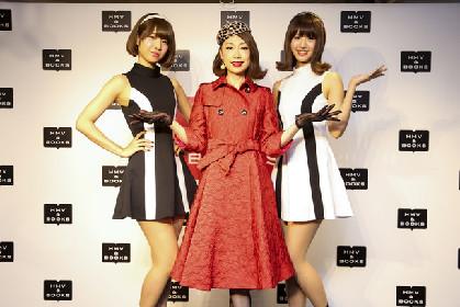 野宮真貴、渋谷HMVでバニビと「東京は夜の七時」