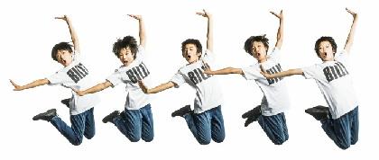 """綾瀬はるかがミュージカル『ビリー・エリオット~リトル・ダンサー~』の""""はじまり""""から""""今""""までをナビゲート"""