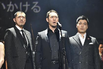 日本上陸30周年『レ・ミゼラブル』製作発表 新キャストが歌を初披露 初演キャストもサプライズ登場!
