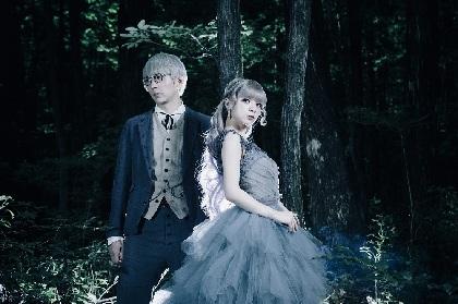 GARNiDELiAの7枚目のシングル「Désir」発売日決定 メイリアプロデュースの新ヴィジュアル公開