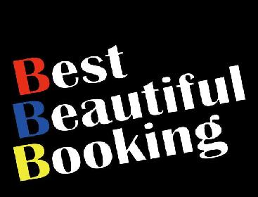 『Best Beautiful Booking』vol.2 開催決定 アノアタリ、エルフリーデ、ダイナ四バンド、This is a PEN.が出演