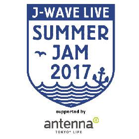 『J-WAVE LIVE SUMMER JAM 2017』追加発表で三代目JSB・今市隆二、RHYMESTER、スペシャルユニット・福耳(山崎まさよし、スキマほか)