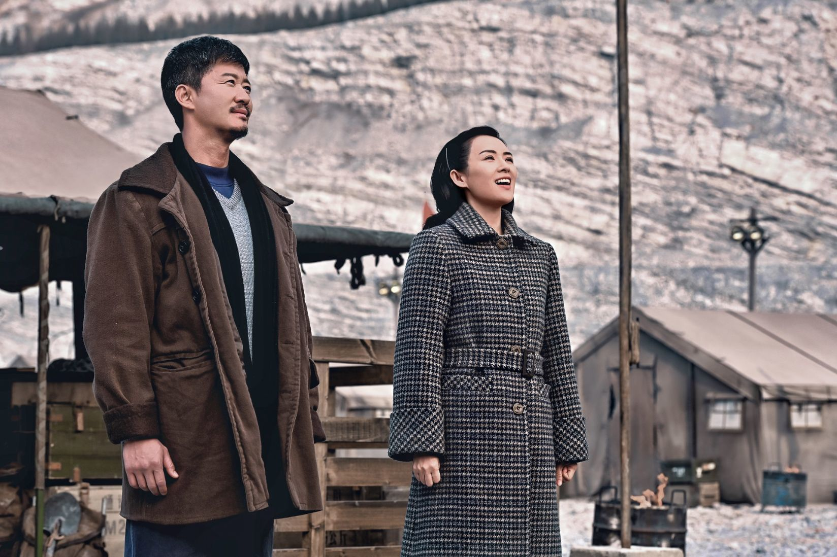 (C)2019 SHANGHAI FILM GROUP. ALL RIGHTS RESERVED.