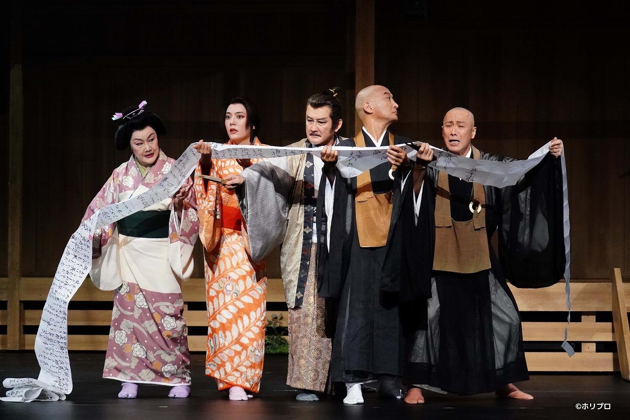 (左から)白石加代子、鈴木杏、吉田鋼太郎、塚本幸男、大石継太  撮影:田中亜紀