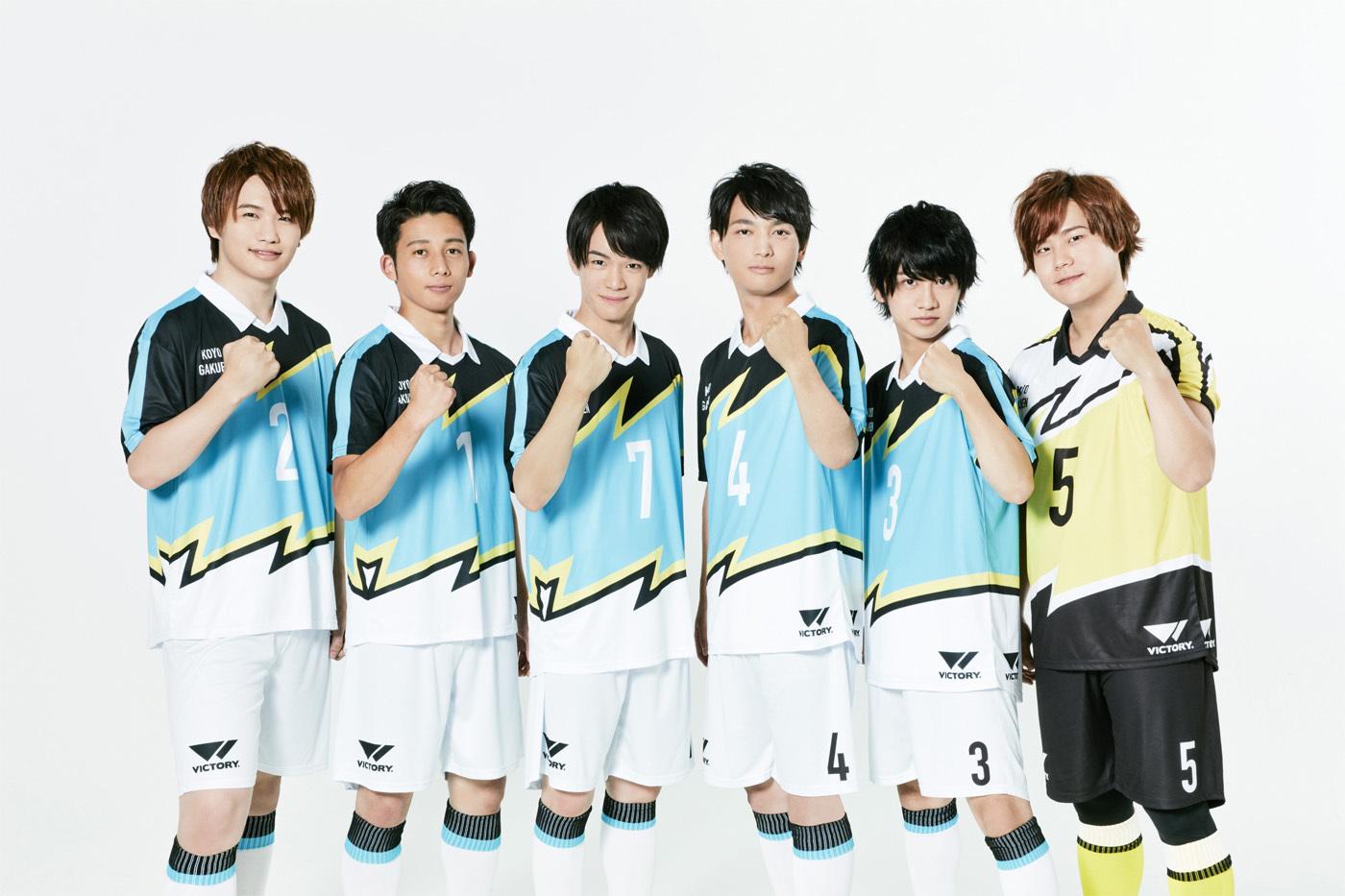 恒陽学園集合 (C)FUTSAL BOYS!!!!! ORIGINAL WORK