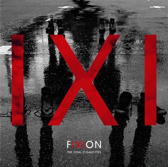 『FIXION』初回盤ジャケット