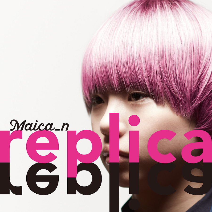 Maica_n 1stアルバム『replica』初回限定盤