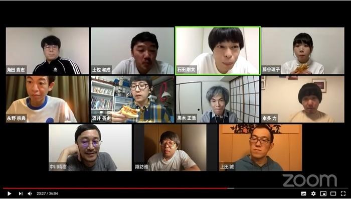 YouTube Live「ヨーロッパ企画の生配信」。6/1配信の「みたび集まれる人集合! サンドイッチを食べる会」より。