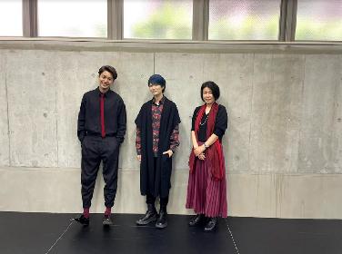 七海ひろき&大野拓朗&有川ひろスペシャル座談会動画が公開 Color of Theater『ROSSO』上演記念