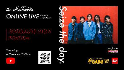 大阪・十三のライブハウス 246 LIVEHOUSE GABU、京都のバンド・the McFaddinを迎えYouTubeにて無料配信ライブ開催決定