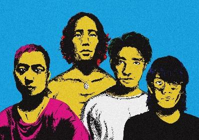 愛はズボーン、10月に新曲を配信リリース&自主企画が決定 THIS IS JAPAN、時速36km、PK Shampooら招き東京・大阪で開催